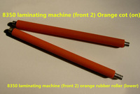 """13 """"8350 four roller coating Heat-mounted machine , Hot Roll Laminating Machine Consumables Up / Down 1 set Orange rubber roller"""