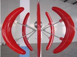 1300mm length, 600-1000W,Wind turbine Vertical axis blade,Wind Generators blade,High quality(China (Mainland))