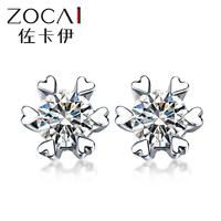 ZOCAI CLASSIC SERIES 100% natural diamond 0.40 ct I-J / SI Platinum PT950 diamond Stud earrings
