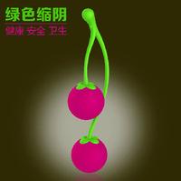 Sex Products For Women Sex Toys G Av Massager Thrusting Vibrator Cherry Shrink Yin Ball Vaginal Dumbbell