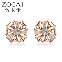 ZOCAI FLOWER SHAPE 100% natural diamond0.376 ct I-J / SI 18K rose gold diamond Stud earrings