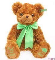 Classic bear  plush toy child gift  Christmas gifts 40 cm brown color Twelve constellations bear doll