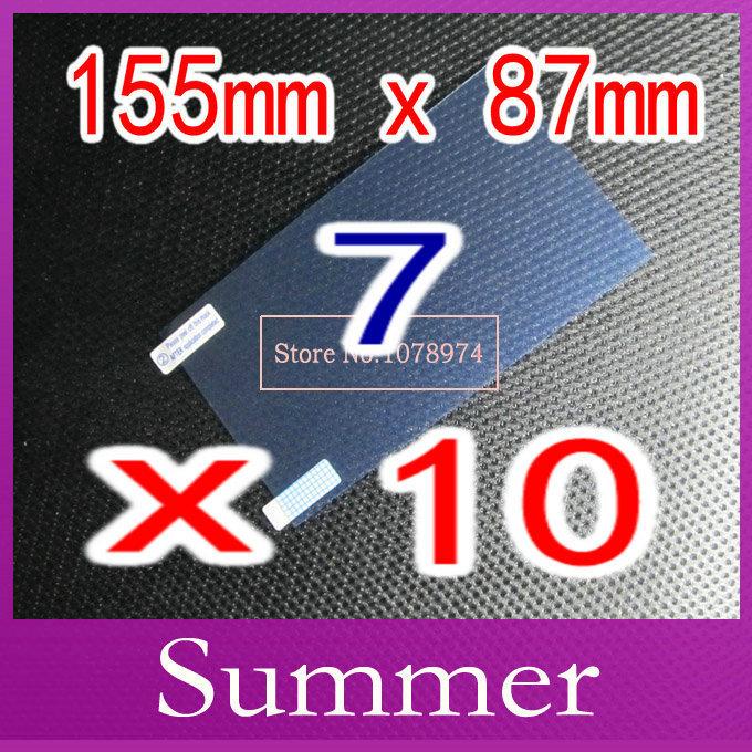 "Matte Anti-Glare Anti Glare Universal 7 7"" Inch Screen Protector Protection Guard Film,155mm X 87mm,10pcs(China (Mainland))"