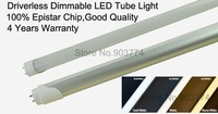 25pcs/lot Driverless Dimmable LED Tube T8 1200mm 18W Light Lamp Pure White/warm white 1700-1800lm 220-265V Aluminum