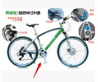 2x98-Mountain bike / dual disc / 26 inch 21 speed / spring damping speed road bicycle male and female students