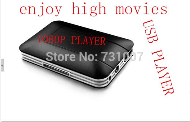 Free Shipping Full HD 1080P HDMI MultiMedia HDD player w/SD/MMC Card USBSupport RMVB External USB Hard Disk Storage up to 2TB(China (Mainland))