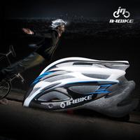Inbike ih412 ride helmet mountain bike bicycle helmet one piece sitair ride