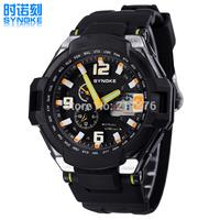 Min.order $10 Waterproof swim 3rd degree Digital LED Backlight Date Sportwatch waterproof Rubber Unisex /baby Sport Wrist Watch