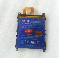 brand BLUE 4380MAH HIGH CAPACITY REPLACEMENT BATTERY FOR Sony Xperia Z1   I1 C6903 battery