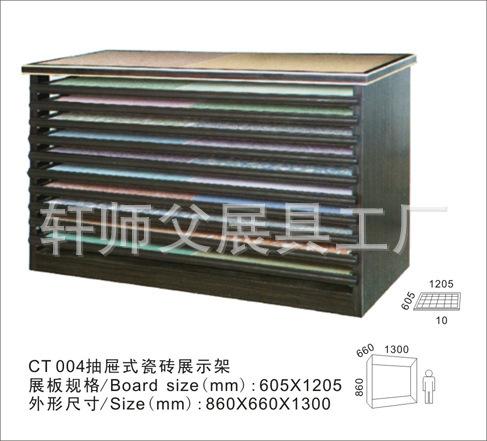 saving space drawer style mdf display racks with 10 layers(China (Mainland))