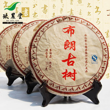Joy Long Time. 10 year old Top grade Chinese yunnan original puer 357g health care puer tea puer ripe pu er puerh tea Pu'er
