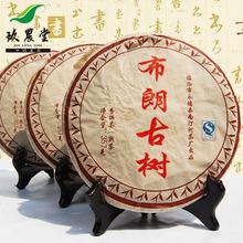 Joy Long Time. 10 year old Top grade Chinese yunnan original puer 357g health care puer tea puer ripe pu er puerh tea Pu'er