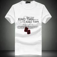 Sallei short-sleeve T-shirt male slim print short-sleeve t-shirt male short-sleeve summer men's clothing t-shirt