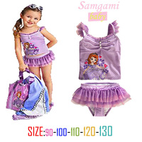 Children purple Sofia Bikini Swimwear New Baby Girls swimsuit Swimsuits Girl Two Pieces Swim Wear kids Cartoon Bikini 5set/lot