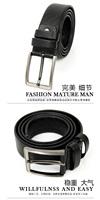 Fashion Leather Belt For Men