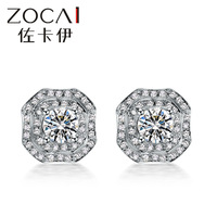 ZOCAI 100% natural diamond 0.80 ct I-J / SI Certified 18K white gold diamond Stud earrings cluster setting diamond ring