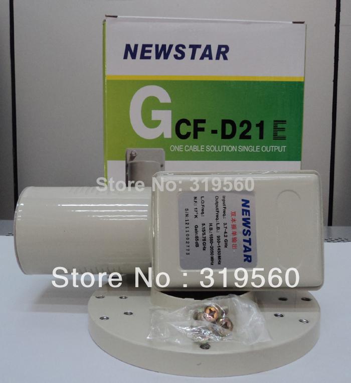 5150/5750 Dual Digital de baixa freqüência banda C LNB GCF-D21E dupla polarizada 2 de saída + HD + à prova d ' água LNBF para receptor de satélite TV(China (Mainland))