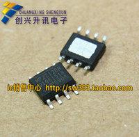 MP2212DN genuine power management chip SOP-8