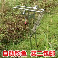 Automatic ultra elastic pole spring pole frame sea rods rod mount pole fishing tackle fishing tackle