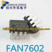 FAN7602 genuine line LCD power management chip DIP-8