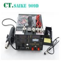 Free Shipping 220V SAIKE 909D Soldering/Hot air gun rework station 3 in 1 Soldering iron+Hot Air Gun+Power Supply