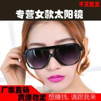 2014 promotion adult photochromic acetate poly styrene 5109 new men's sunglasses glasses ladies toad big box retro black