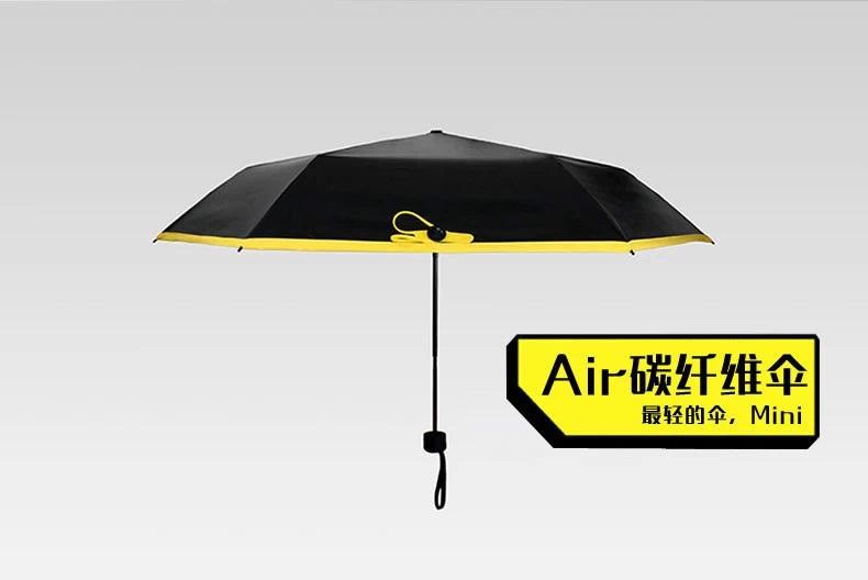 2 Colors Extra Light 100% UVA Protection Sunny and Rain Women Umbrella Carbon Fiber Dignity Luxurious Originality Mini Umbrellas(China (Mainland))
