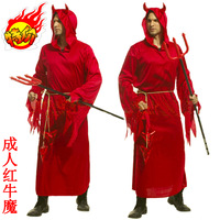 Hot cosplay costume Halloween costume of red devil costume