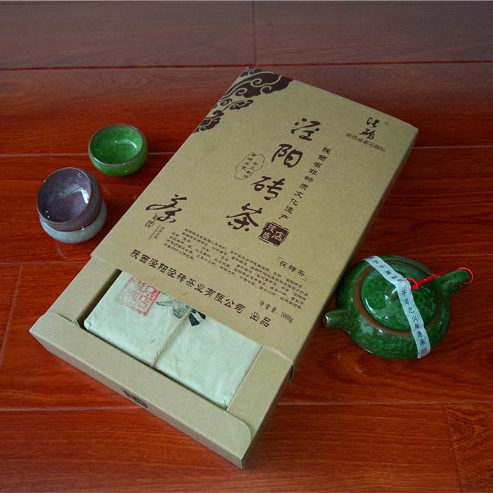 Jingyang Fu tijolo chá , o controlador de pressão arterial precisa do seu bady , com uma bactéria benéfica chamado Eurotium cristatum(China (Mainland))
