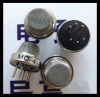 10PCS/lot NEW MQ4 Smoke sensor, methane sensors, gas sensors (MQ-4)