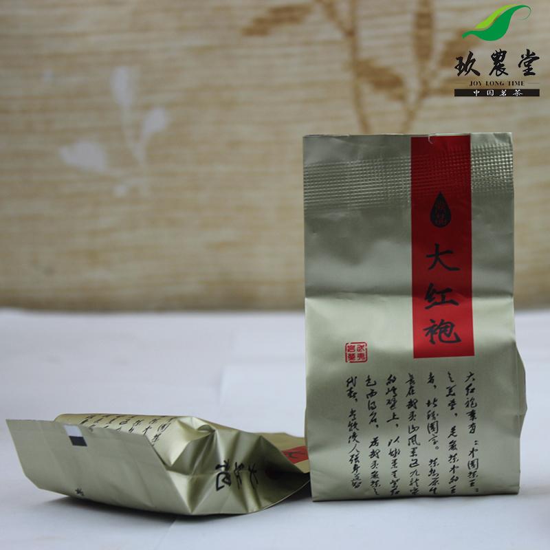 Joy Long Time On sale SALE 250g Chinese Da Hong Pao Big Red Robe Oolong Tea