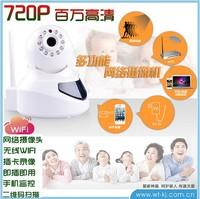 720P IP Camera H264 Indoor WiFi IP Camera with IPhone App