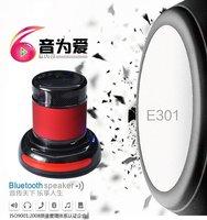 EWA E301 bluetooth speaker intelligent speech wireless mini portable The best gifts,