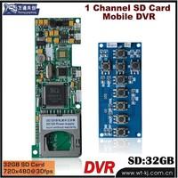 HD high quality resoltion Full HD 720P 1-ch DVR module