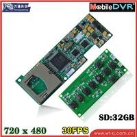 2-CH Motion detection D1 Car DVR with DC5-12V 2Ch dvr module