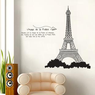 Torre Eiffel de Paris den sala de estar sofá fundo decorativos de parede adesivos removíveis adesivos de parede de três gerações(China (Mainland))