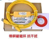 USB-SC09-FX  PLC Programming Cable   For Mitsubishi compatible FX-USB-AW Immunity FX2N/FX1N/FX0/FX0N/FX0S/FX1S/FX3U