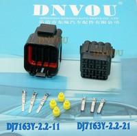 16 core car connector 16 needle dj7163y-2.2 car waterproof wire harness connector 61076 pieces