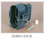 Car sensor plug dj703 1 - 3.5 - plug car waterproof connector