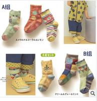 free shipping 2014 spring autumn new 6pair/lot cotton baby socks cartoon socks kids ankle socks children's anti-slip socks