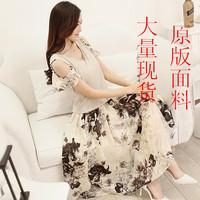 2014 summer plus size vintage print women's elegant short-sleeve faux two piece chiffon one-piece dress