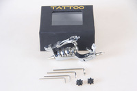 dropshipping Pro tattoo machine new silver Rotary tattoo machine.1pc/box,free shipping