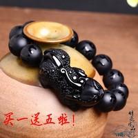 Crystal natural obsidian pi xiu bracelet