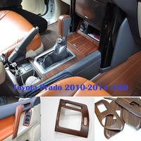 2010-2014 FJ 150 2700/4000 Toyota Land Cruiser Prado 23PCS Wood Grain Color Interior Panels Decoration Covers