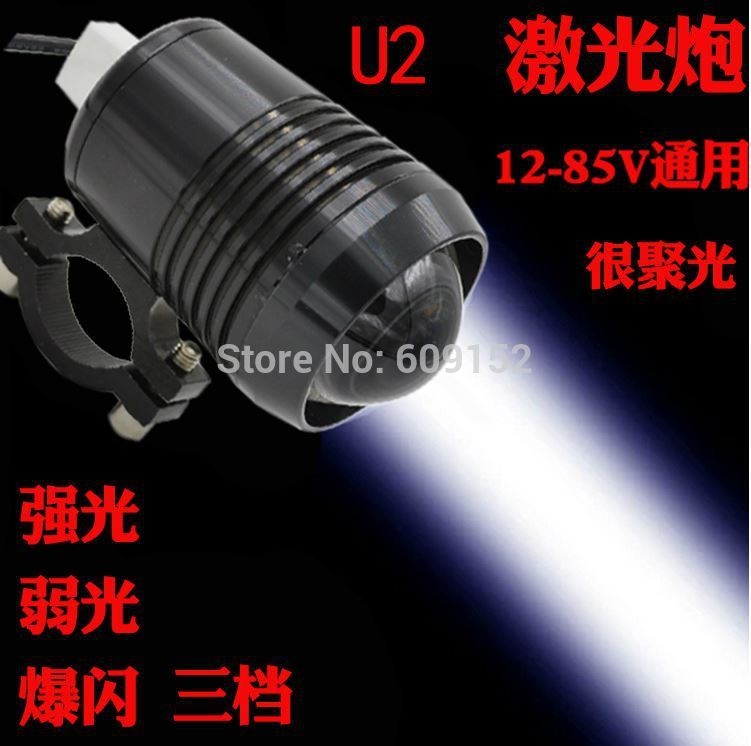 2pcs 30W U2 electric car motorcycle LED light laser cannons fisheye lens LED retrofit lamp headlight strobe light U3 projector(China (Mainland))