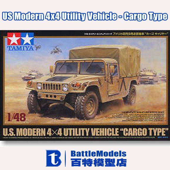 TAMIYA MODEL 1/35 SCALE military models #32563 US Modern 4x4 Utility Vehicle - Cargo Type plastic model kit(China (Mainland))