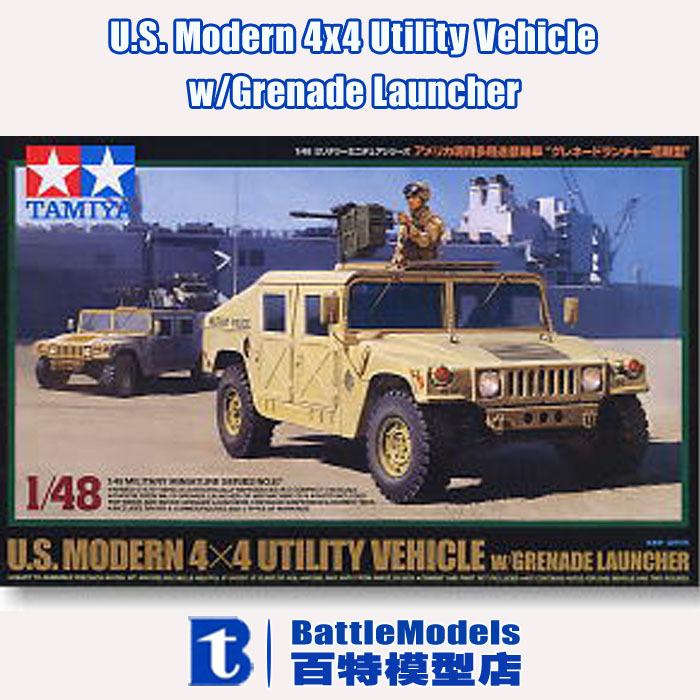 TAMIYA MODEL 1/48 SCALE military models #32567 U.S. Modern 4x4 Utility Vehicle w/Grenade Launcher plastic model kit(China (Mainland))
