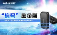 300M Mini USB WiFi Wireless Adapter Network LAN Card 802.11n/g/b 2.4GHz free shipping