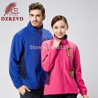 Outdoor Fleece weatherization male and female couple fleece cardigan jacket