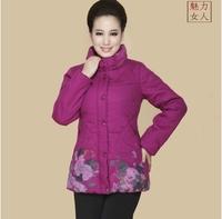 Free shipping new 2014 women winter cotton padded jacket loose plus size long down jacket coats print outerwear 4XL 5XL C1795